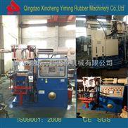 供應鑫城200噸硅橡膠精密注射熱壓成型機