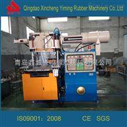 400噸橡膠射出機_400噸硅膠注射熱壓成型機