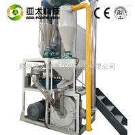 多功能磨粉机自动化高效刀片式塑料磨粉机