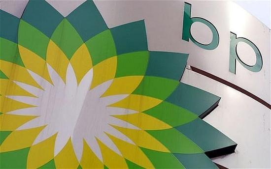 BP宣布在华设立新的润滑油调配厂