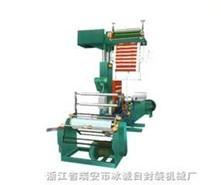 浙江省瑞安市自封袋机械设备有限公司