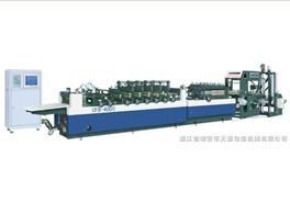 浙江省瑞安市天源包装机械有限公司
