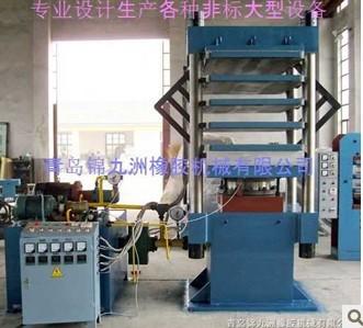 青岛锦九洲橡胶机械有限公司