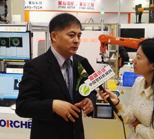CHINAPLAS 2016:专访博创智能董事长朱康建