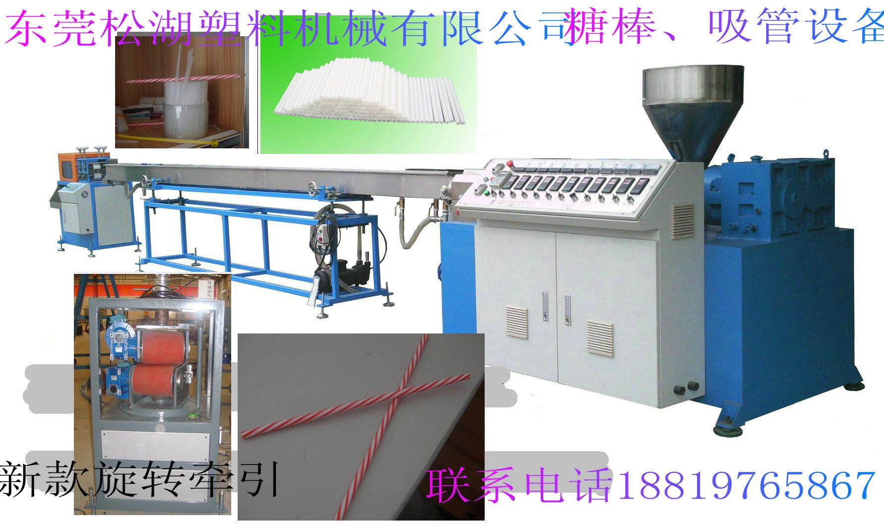 棒棒糖的手动电风扇内部结构