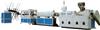 PE塑料管材生产设备