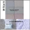 耐高温白度化红磷 阻燃剂 塑料添加剂
