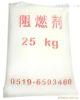 无卤环保 阻燃剂 塑料添加剂(粉剂)