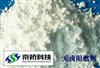 PP环保 阻燃剂 塑料添加剂