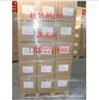 供应抗氧剂168 抗氧化剂 厂家直销