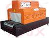 PVC/POF膜热收缩包装机