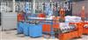 塑料造粒机,塑料造粒机特点,塑料加工机械,废塑料加工机