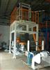 供应压塑机专用冷水机